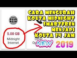 Berikut ini daftar harga paket kuota internet smartfren murah dan terbaru yang bisa membantu kamu memilih ditambah lagi, layanan untuk paket kuota internet smartfren jaringan 4g yang disediakan oleh provider kuota 24 jam 2 gb + kuota malam 3 gb + kuota chat 1 gb, masa aktif 30 hari. Cara Mengubah Kouta Midnight Smartfren Menjadi 24 Jam Ali Tv Youtube