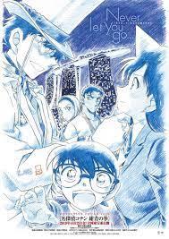 La película número 23 de la franquicia Detective Conan se estrenará el 12  de abril y tiene imagen promocional