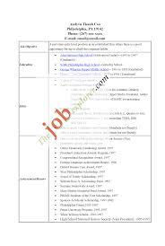 Resume Template For No Job Www Omoalata Com
