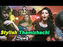 Stylish thamizhachi mp3 song free download