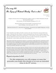 core essay the legacy of medieval chivalry dead or alive