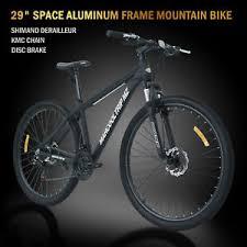 image is loading 29 034 aluminum frame men 039 s mountain