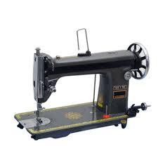 Usha Umbrella Sewing Machine Price