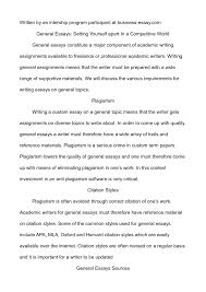 letter essay examples job essay examples example of scholarship  cover letter essay sample myself general setting how to write a essay about yourself in competitive