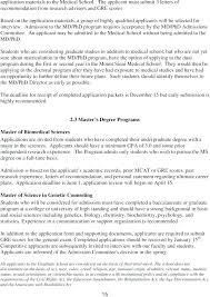 Undergraduate Personal Statement Essay Examples College Application