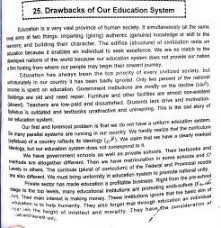 system of education in essay  system of education in essay system of education in essay