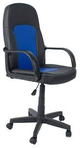 Компьютерное <b>кресло TetChair Парма офисное</b> — купить по ...