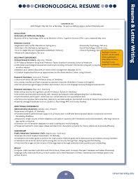 Berkeley Resume Guide