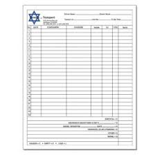 bill of lading trucking bills of lading bols other forms 2185101024259 trucking bill of