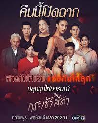 one31thailand в Twitter: