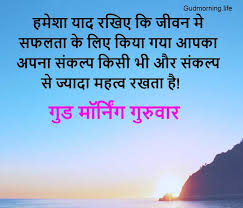 good morning thursday images wishes