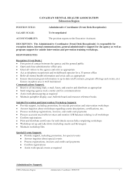 Law Firm Receptionist Resume Sales Receptionist Lewesmr