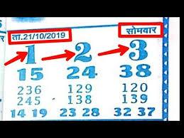 02 12 2019 Se 31 12 2019 Tak Kalyan Or Main Mumbai Ka Special Ghode Ki Naal Chart Ghode Ki Naal