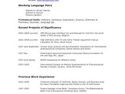 Medical Interpreter Resume 11 Download Medical Interpreter Resume .