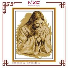 Cross Stitch Pattern Generator Cool Nkf The Praying Jesus Cross Stitch Pattern Generator Buy Cross