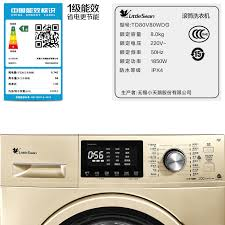 Little Swan 8kg Trống chuyển đổi tần số thông minh Máy giặt và sấy khô gia  đình tự động TD80V80WDG - May giặt   Kho Hàng Tàu