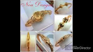 Bracelet Noa Design Latest Bengali Traditional Gold Noa Designs Light Weight