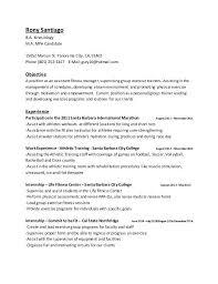 Fitness Manager Sample Resume. Sample Resume For Fitness Instructor ...
