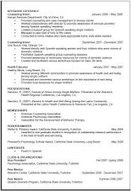 Sample Resume For Masters Program