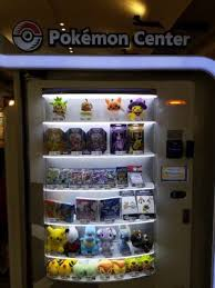 Pokemon Center Vending Machine Cool Pokemon Center 48 NE Northgate Way Seattle WA Toy Stores MapQuest