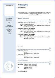 Resume Doc Template Simple Resume Template