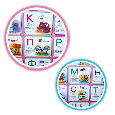 Baby Learning Chart Russian Letter Number Word Phonetic Chart Toys Russia Kid Abc 123 Learning Machines Baby Educational Toy Alphabet Music Hang