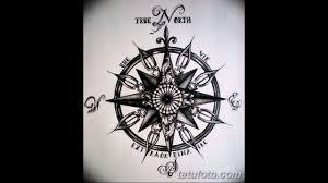 эскизы тату круг оригинальные рисунки для тату фото значение