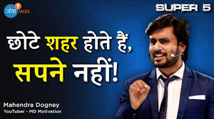 3 बत स बदल Dreams क Success म Mahendra Dogneymd Motivation Joshsuper5josh Talks Hindi