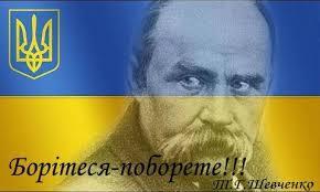 Яценюк завтра ждет от министров кадровых решений и отчета о первоочередных задачах - Цензор.НЕТ 5555
