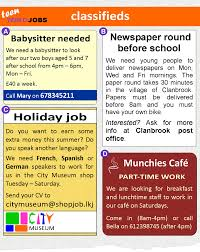 looking for a job esol nexus here are some adverts for part time jobs for younger people them then try the exercises