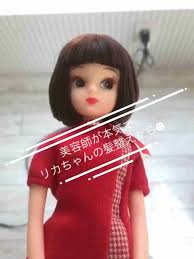 ダサかったリカちゃん人形が表参道の美容師の手で広瀬すず級の可愛さに