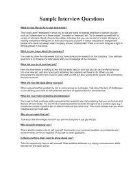 Last Interview Questions Sample Interview Questions