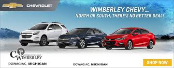 new used vehicles from ford chevrolet buick and gmc learn more