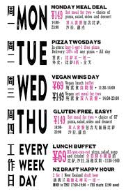 gung ho has a whole host of new daily deals that offer a little something for everyone whether you re vegan gluten free or just love pizza