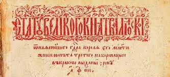 Реферат На Тему Франциск Скорина На Белорусском Языке