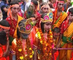 Image result for dhanu jatra krishna