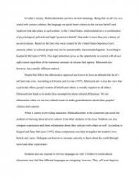 multiculturalism essay the difference and similarities of multiculturalism and