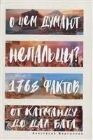 <b>Мартынова А</b>. | Купить книги автора в интернет-магазине «Читай ...