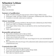 Sample Scholarship Resume Nmdnconference Com Example Resume And