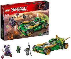 LEGO 70641 Ninjago Lloyds Nachtflitzer (Vom Hersteller nicht mehr  verkauft): Amazon.de: Spielzeug