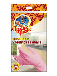 <b>Просто Чисто</b> перчатки <b>хозяйственные</b> универсальные L-большие