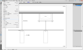 イラストレーターで作成した図面をjwcadで読み込む方法 福岡の看板屋