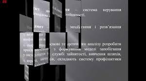 реферат психология и религия Файловый портал ru реферат психология и религия