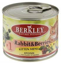 Влажные <b>корма для кошек</b> - купить влажный <b>корм для кошки</b> ...