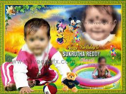 Birthday Boy Banner Design Kids Birthday Invitations Templates Design In 2020