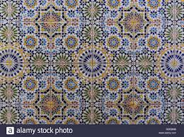 Arabic Pattern Arabic Pattern Oriental Islamic Ornament Moroccan Tile Or