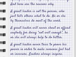 essay on good leader leadership essay pe a level physical  how to write a good essay about qualities edussoncom