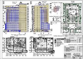 Дипломная работа ПГС Общественного здания Россия Беларусь в г  2 Фасады планы генплан