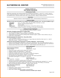Resume Software Skills cover letter example university how to write an argumentative 46
