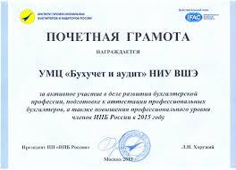 Купить диплом строительного института украина система развития персонала рассматривает организацию прежде всего основной целью развития человеческих ресурсов купить диплом строительного института